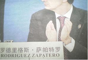 Para los chinos, Zapatero tiene un pañuelo especial